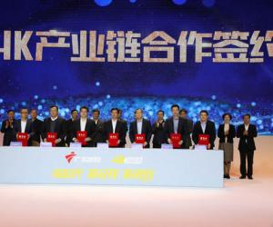 Guangdong launches 4k TV pilot programs